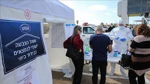 الموساد الإسرائيلي يستقدم مجددا معدات طبية من الإمارات