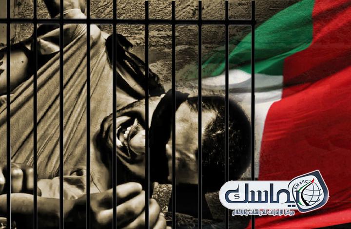 في اليوم العالمي.. الإمارات تسرد أكاذيب عن وضع حقوق الإنسان في الدولة