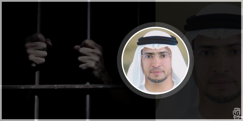 السماح للناشط الإماراتي محمد المنصوري بالاتصال بعائلته بعد أكثر من عام من الحبس الانفرادي
