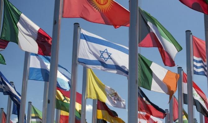 الإمارات تشارك في مؤتمر لـ