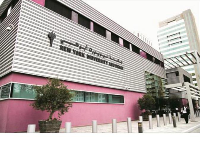 سياسة التضييق على الحريات في الإمارات تهدد شراكتها مع جامعات عالمية