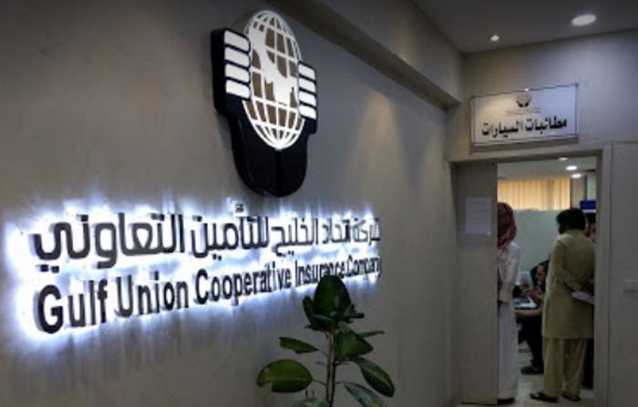 انهيار النفط وإجراءات كورونا يهددان أرباح شركات تأمين الخليج