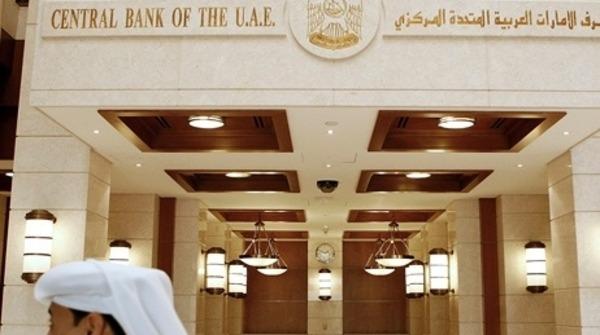 الإمارات تفرض ضريبة 5 بالمائة على عملاء البنوك بدءا من الشهر الحالي
