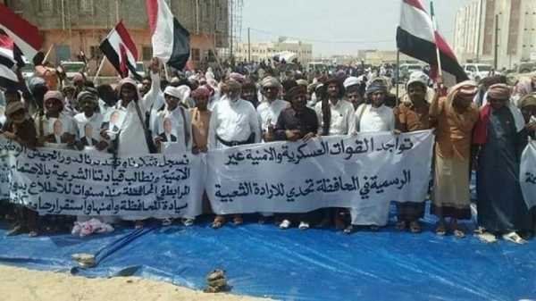 مظاهرات غاضبة بالمهرة ضد ممارسات الإمارات والسعودية في اليمن