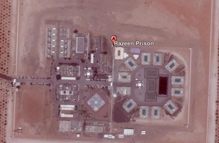 تقرير حقوقي عن سجن