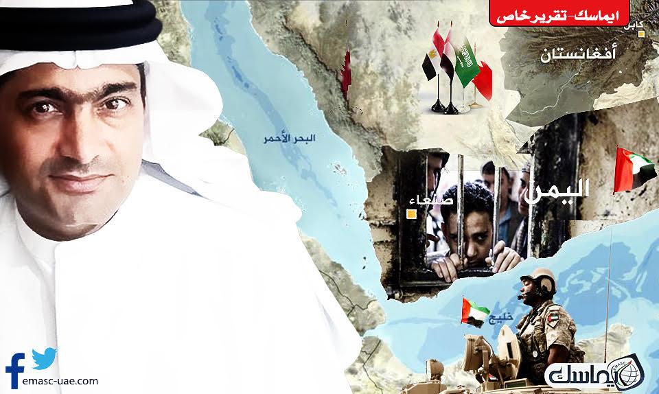 الإمارات في يونيو.. انهيارات متتالية في حقوق الإنسان والاقتصاد ونمو
