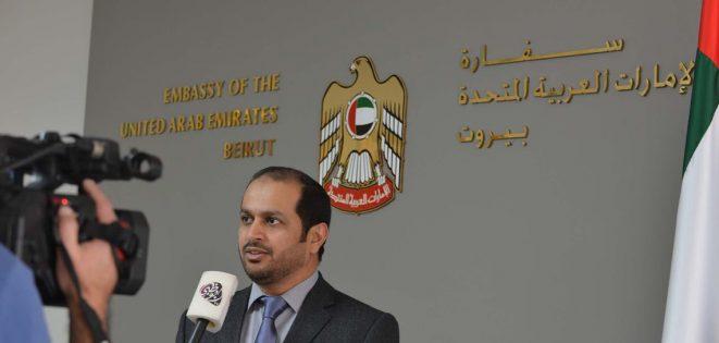الإمارات : نحذر من تحول لبنان إلى ساحة إعلامية تروج من خلالها الأخبار الكاذبة