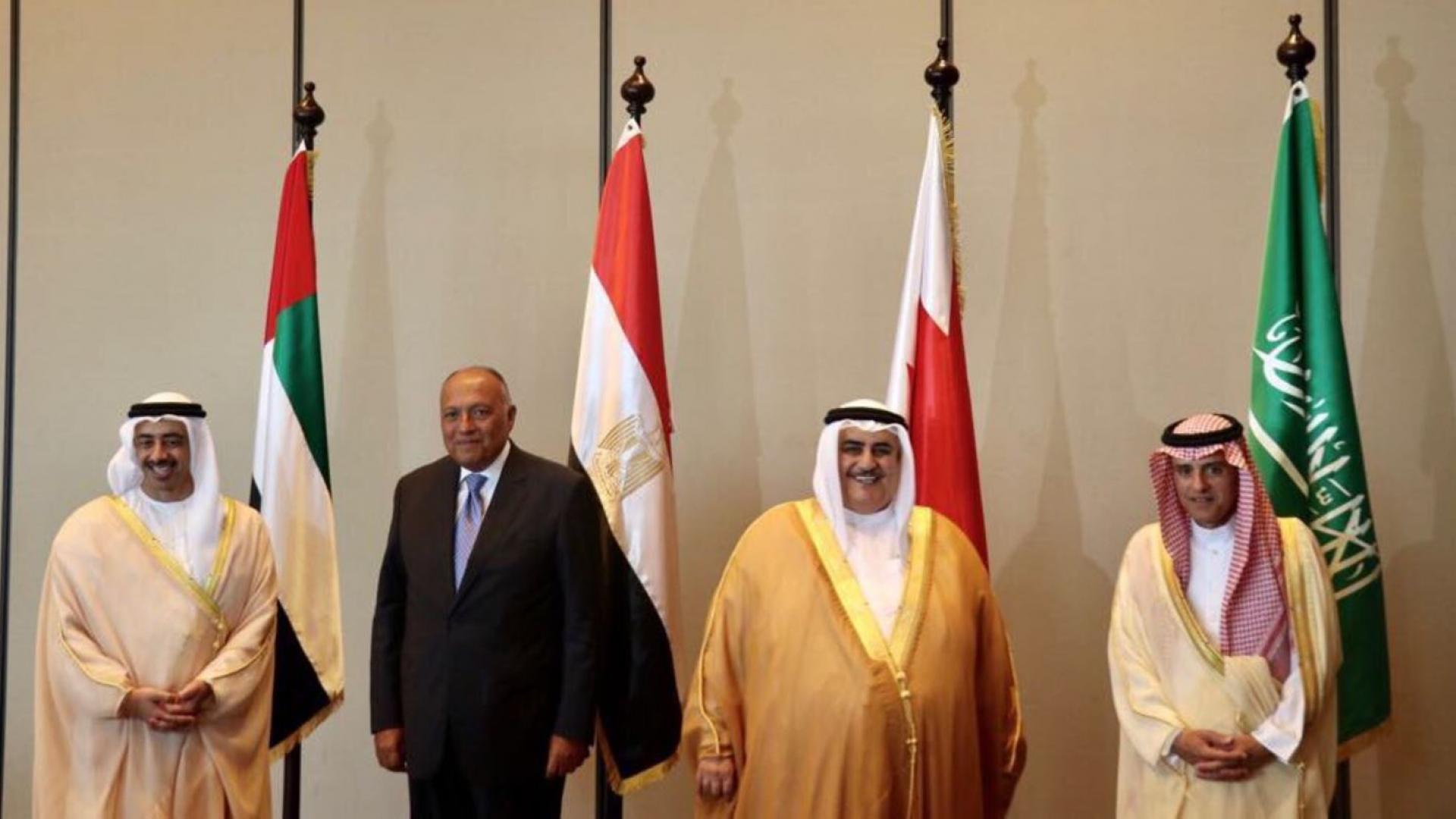 السعودية ومصر والإمارات والبحرين تستنكر