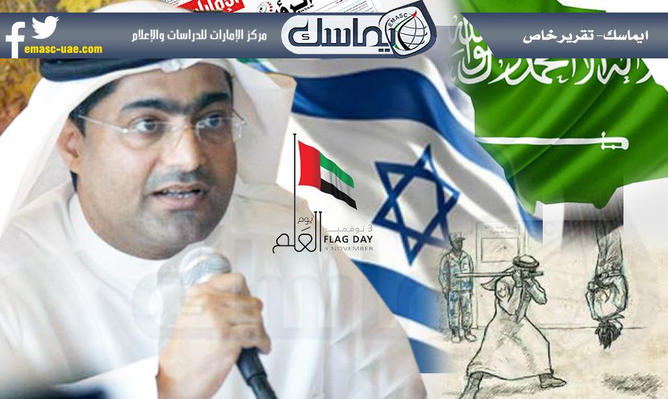 الإمارات في أسبوع.. رقابة ضائعة في
