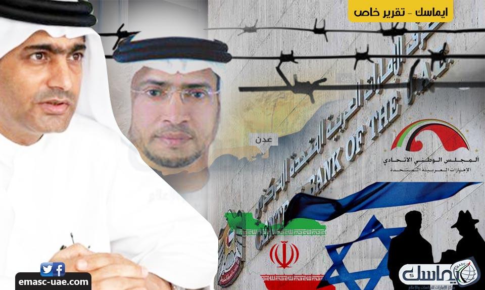 الإمارات في أسبوع.. حملة تضامن مع