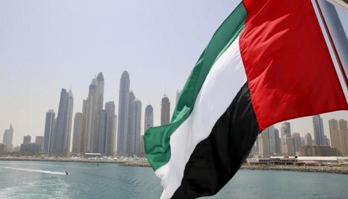 الإمارات تنضم لمبادرة أمريكية تدعو لمراجعة قوانين متعلقة بـ