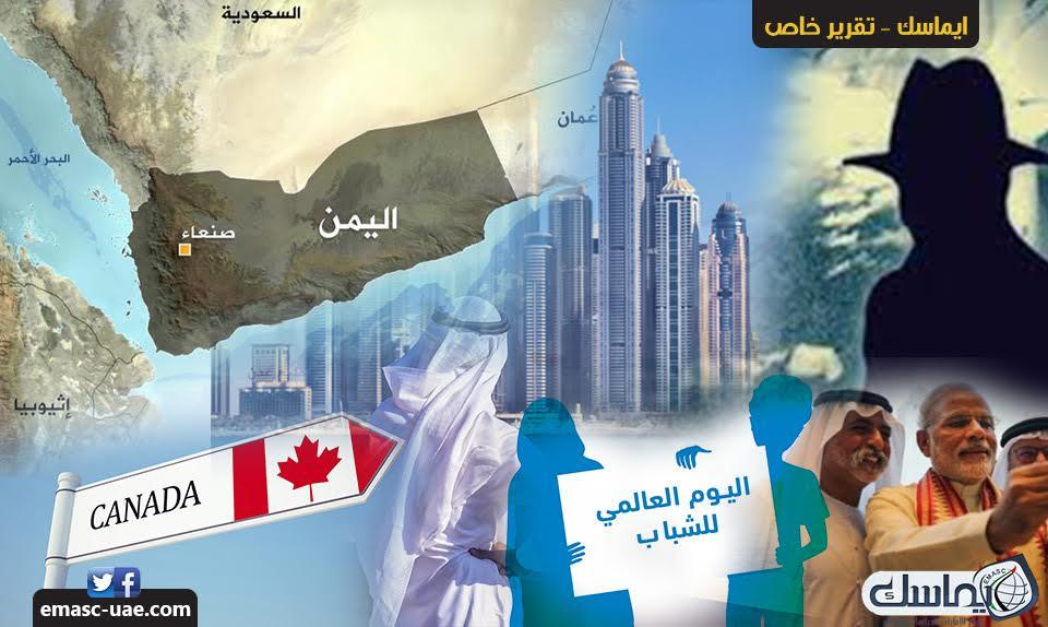أغسطس الإمارات.. أزمة اقتصادية تقترب ومنصة للتجسس والحروب وانتهاكات حقوق الإنسان