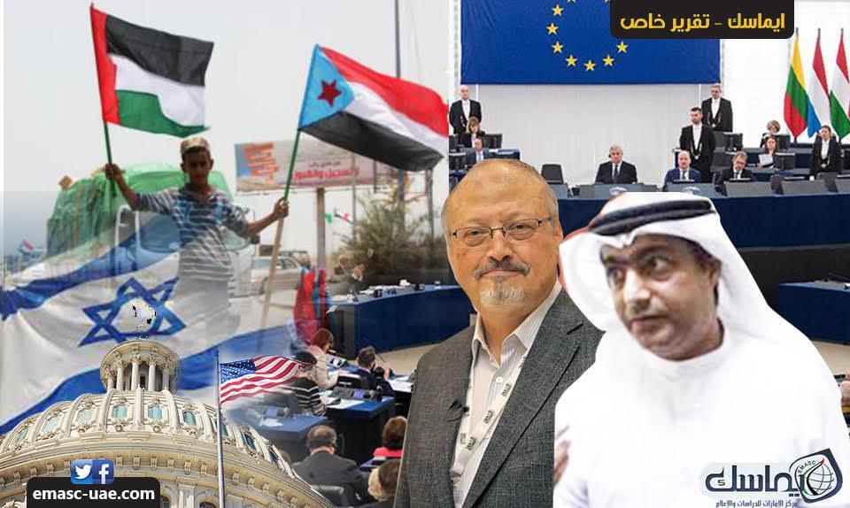 الإمارات في أسبوع.. قرار للبرلمان الأوروبي يوجه رسالة قوية للإمارات