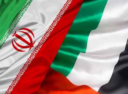 إيران تستدعي القائم بالأعمال الإمارتي وتسلمه احتجاجا رسميا