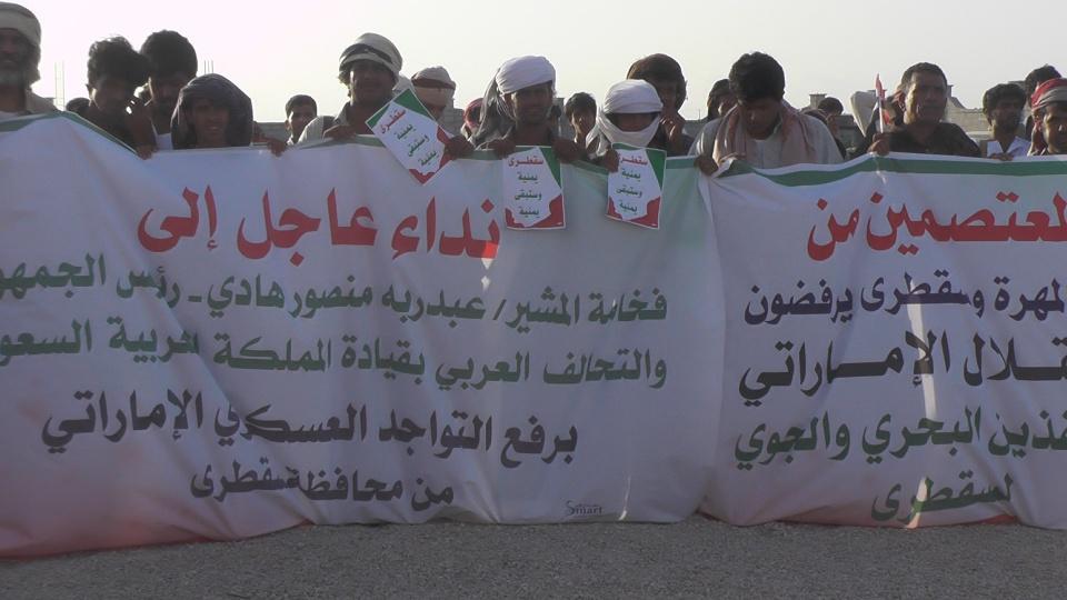 الحوثيون : تحركات عسكرية للإمارات والسعودية في سقطرى والمهرة تكشف نوايا