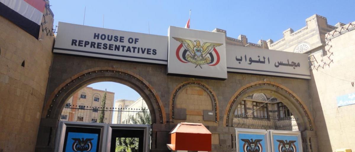 قبيل جلسة البرلمان اليمني...قوات التحالف تسقط طائرة مقاتلة مسيرة في حضرموت