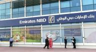 بلومبيرغ : بنوك الإمارات تتصدع نتيجة التعثر و تسعة للاندماج من أجل البقاء