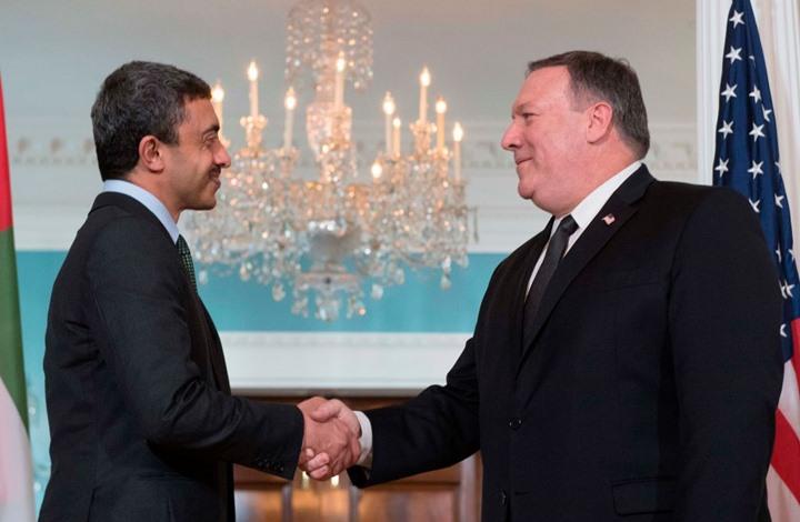 عبدالله بن زايد يلتقي وزير الخارجية الأمريكي ويبحث معه حرب اليمن ومكافحة