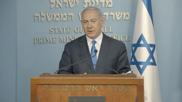 الإمارات تستنكر تعهد رئيس الوزراء الإسرائيلي ضم أراض بالضفة الغربية
