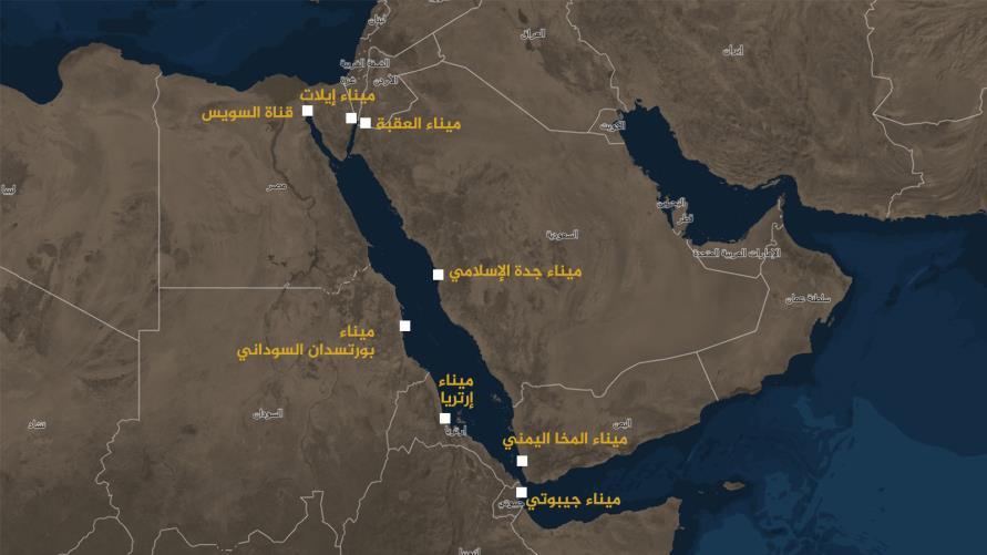 مستقبل صراع النفوذ الإقليمي في منطقة القرن الأفريقي والبحر الأحمر بعد سقوط البشير