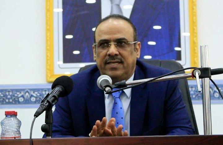 وزير الداخلية اليمني: مهمة التحالف السعودي الإماراتي تحرير المحافظات وليس إدارتها