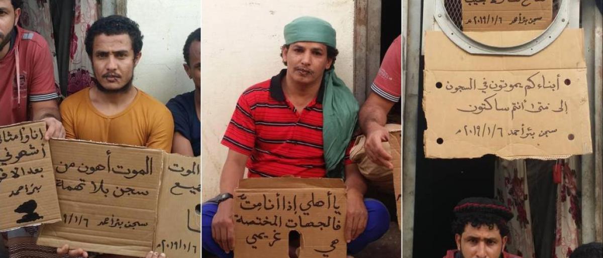 معتقلو سجن تديره قوات موالية للإمارات بعدن يعلقون إضرابهم عن الطعام