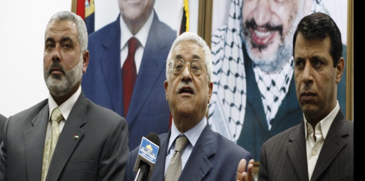 التنافس على النفوذ بين الإمارات وقطر في قطاع غزة