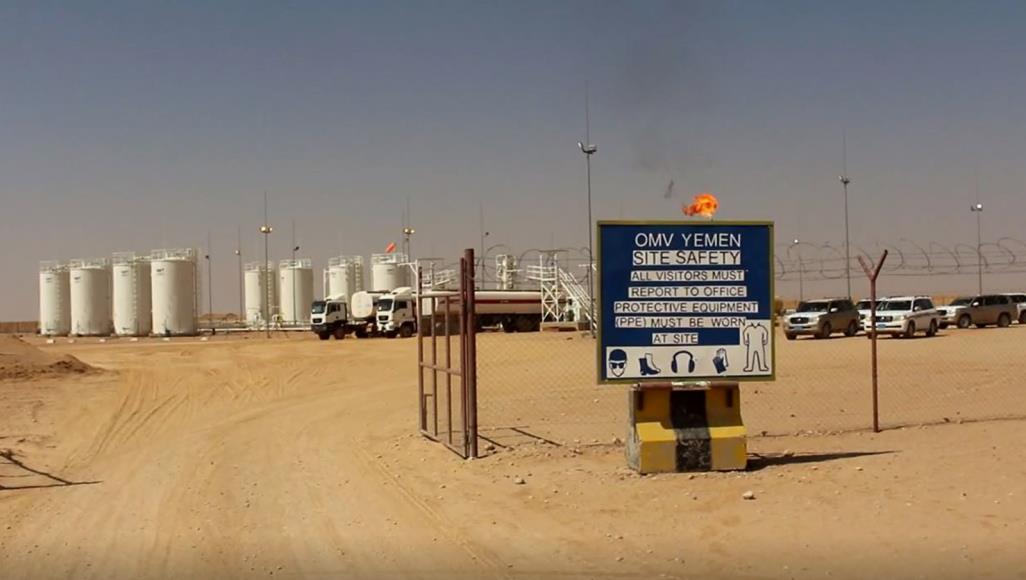 محافظ شبوة اليمنية يتهم الإمارات بتحويل منشأة نفطية لثكنة عسكرية وتهديد أجهزة الأمن