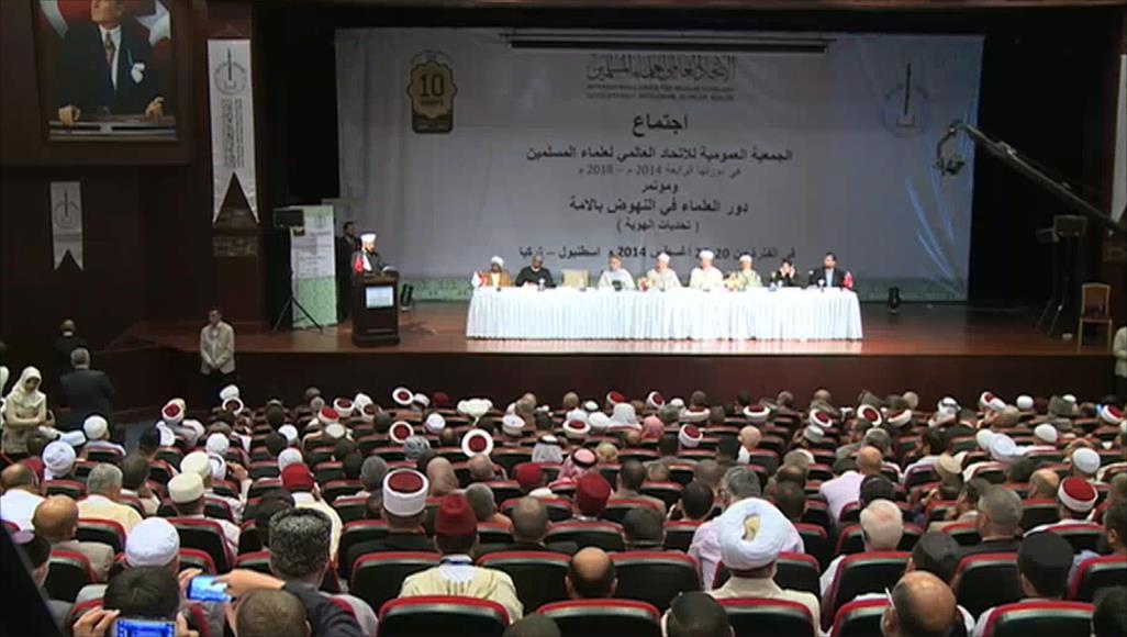 87 من علماء المسلمين يدعون لمقاطعة الإمارات سياسياً واقتصادياً