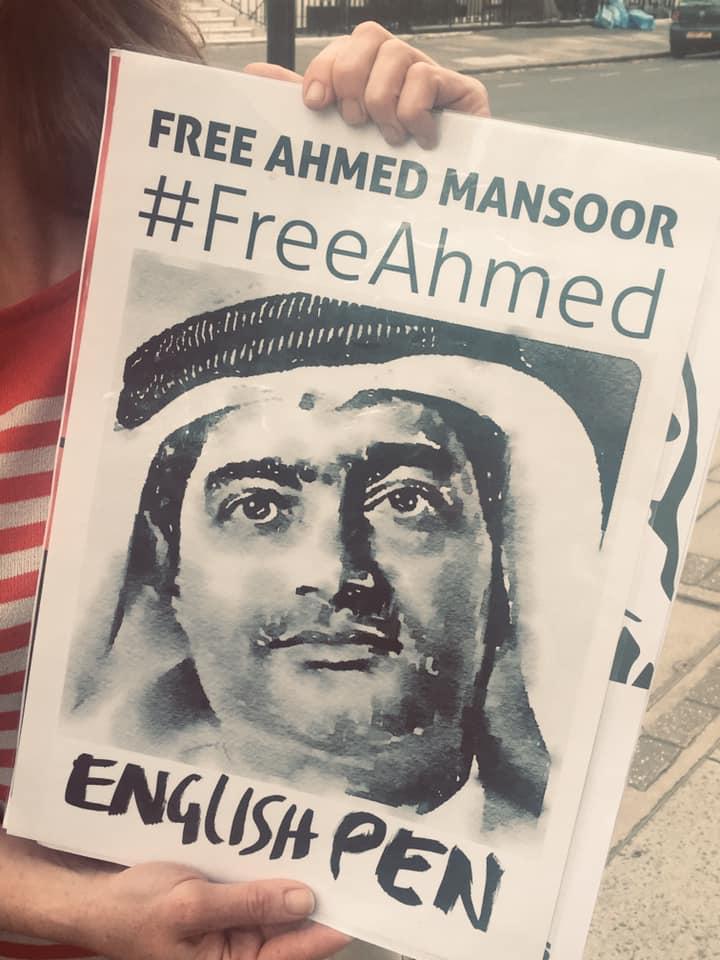 40 يوماً على إضراب أحمد منصور عن الطعام.. تصاعد المطالبات الدولية بالإفراج عنه