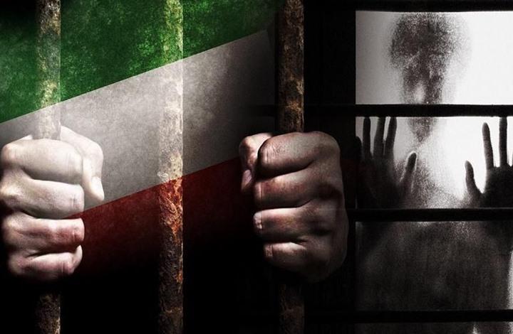 دعوات حقوقية لمنظمة يهودية في واشنطن لإلغاء فعاليات تروج للتسامح المزعوم في الإمارات