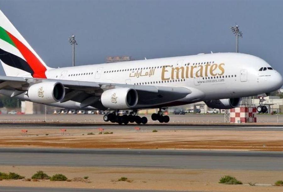 الخطوط الإماراتية تحظر التحليق فوق مناطق النزاع المحتملة في الخليج