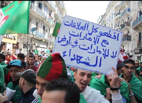 دراسة إسرائيلية: فشل الإمارات والسعودية في منع انفجار موجة جديدة من الربيع العربي
