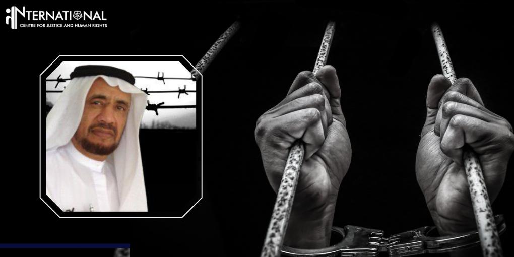 حرمان المعتقل الإماراتي