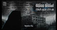 بعد أيام من وفاة علياء عبدالنور.. معتقلات الإمارات يواجهن
