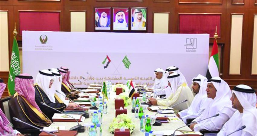 اللجنة الأمنية السعودية الإماراتية تبحث مشروع الربط الالكتروني وتعزيز التعاون المشترك