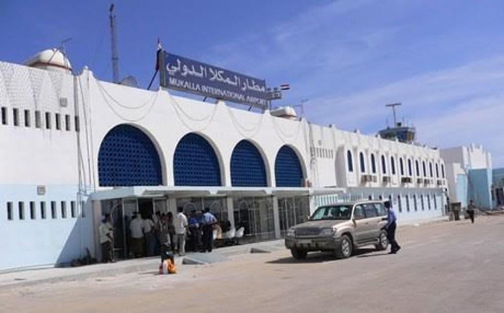 اتهامات للقوات الإماراتية بتعطيل إعادة تشغيل مطار الريان في المكلا باليمن
