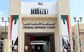 محكمة إماراتية تقضي بالسجن 5 سنوات لمتهم بالانتماء لتنظيم الدولة