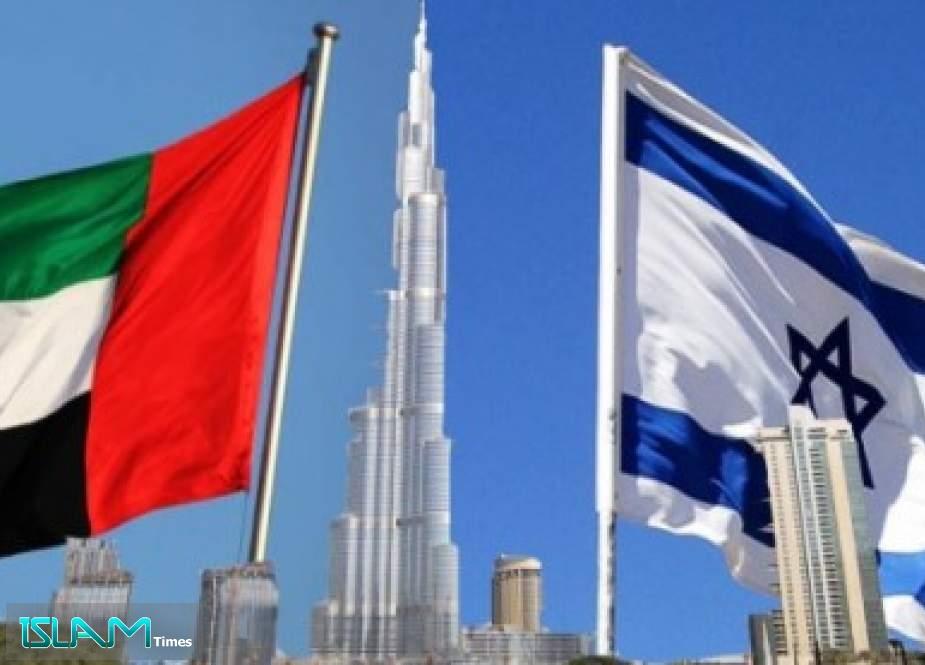 صحيفة إسرائيلية تتحدث عن تحالف سري بين أبوظبي وتل أبيب