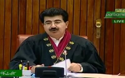 رئيس مجلس الشيوخ الباكستاني يلغي زيارة للإمارات بعد منحها وساماً لرئيس وزراء الهند