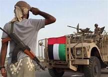 حرب اليمن تمحو صورة الإمارات