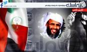 (تقرير حصري) القمع والمحاكمات السياسية تدفع مئات الإماراتيين لطلب اللجوء