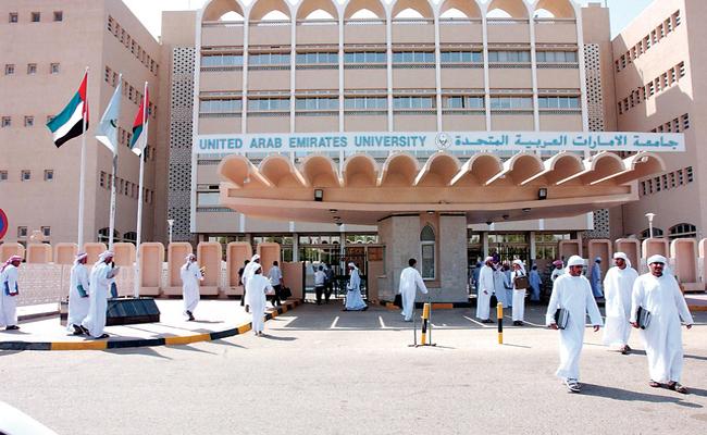 حدود الحرية الأكاديمية في الإمارات.. لماذا تخشى السلطات النخبة؟!