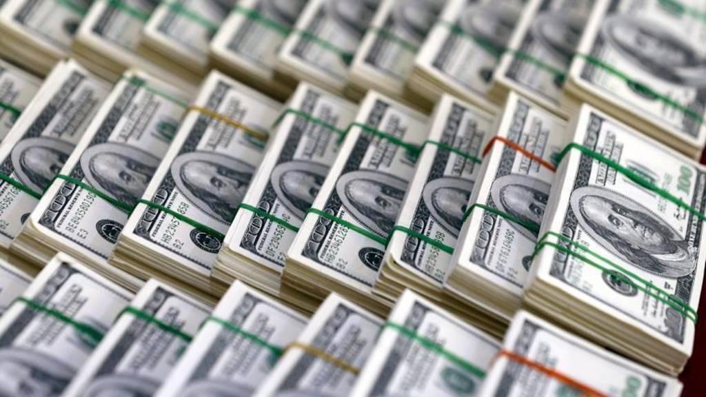 الإمارات تخفض حيازاتها من السندات الأمريكية إلى 59 مليار دولار