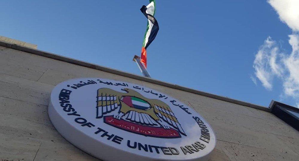 لماذا يبقى الإماراتيون في الظلام دون الحصول على أسباب كافية لإعادة السفارة إلى دمشق؟!