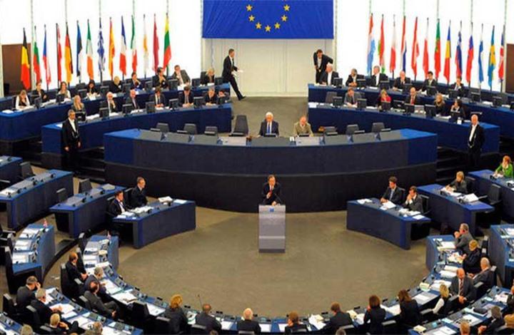 البرلمان الأوروبي يدعو لحظر أسلحة على السعودية والإمارات بسبب حرب اليمن