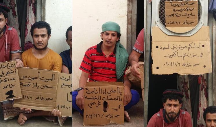 منظمة حقوقية: الآلاف يتعرضون للتعذيب في سجون الحوثيين والقوات الموالية للإمارات في اليمن