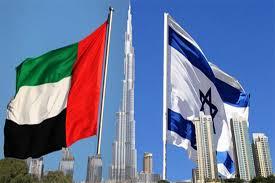 ستراتفور: ماذا ستخسر السعودية والإمارات من علاقتهما مع (إسرائيل)؟