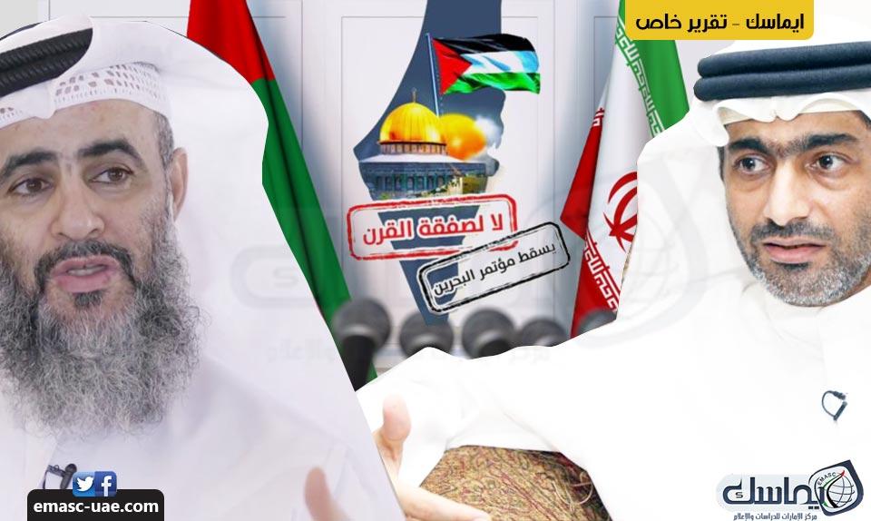 الإمارات في أسبوع.. تعذيب وتشويه المواطنين في الداخل وسياسة خارجية فاشلة