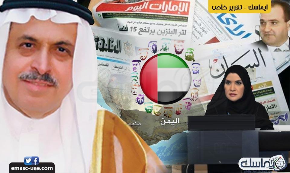 الإمارات في أسبوع.. رحيل رجل الخير والعِلم وذكرى أكبر محاكمة وفشل يتبعه فشل داخلياً وخارجياً